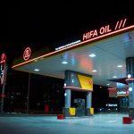 Povoljnije cijene goriva za članove Sindikata na HIFA OIL benzinskim pumpama